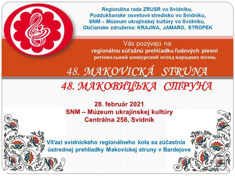 makovicka-struna-7